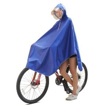 レインコート 自転車用 レインウェア レイン ポンチョ型 厚手生地 無臭 雨具 男女兼用 フリーサイズ メンズ レディース ブルー