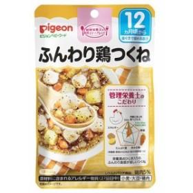 ピジョンベビーフード 食育レシピ ふんわり鶏つくね(80g)[ベビーフード(1歳から) その他]
