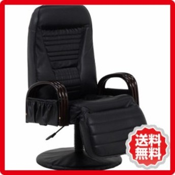 FLOOR CHAIR 回転座椅子 LZ-4129 アイボリー hag-4183585s1 北欧/インテリア/セール/モダン/送料無料/激安/ 座椅子/リクライニング/座