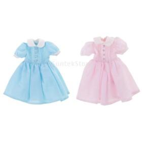 スカート ドール素敵なドレス 1/6ブライスドールアクセサリーのための ラブリードレス服 服装 布
