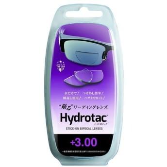 ハイドロタック 貼る リーディングレンズ 老眼鏡 度数+3.00 透明 Hydrotac +3.00【配達日時指定不可】