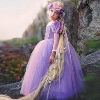 キッズ 女の子 ガールズ プリンセス ドレス ハロウィン プリンセスドレス 衣装 ラプンツェル 風