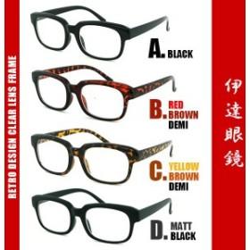 伊達メガネ 7024S メンズ レディース スクエア 眼鏡 UVカット