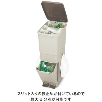 ゴミ箱 キッチン分別 最大6分別できるツインペダル式ゴミ箱 カラー