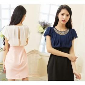 オールインワン・サロペット セットアップ 大きい ドレス パーティー スカート イブニング 半袖