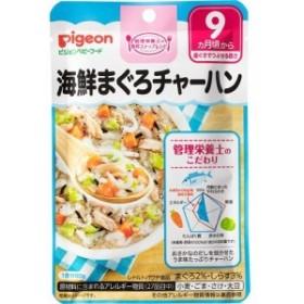 ピジョンベビーフード 食育レシピ 海鮮まぐろチャーハン(80g)[ベビーフード(8ヶ月から) その他]