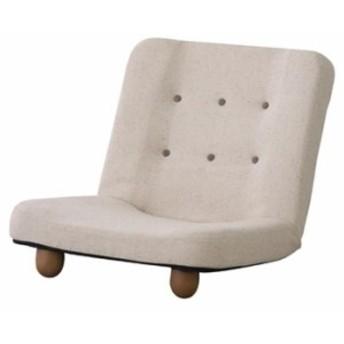 スマート 脚付き座椅子 ベージュ az-rkc-930be 北欧/インテリア/セール/モダン/送料無料/激安/ 座椅子/リクライニング/座椅子カバー/座