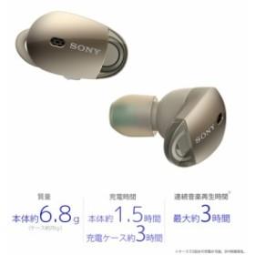 ソニー WF-1000X-N(シャンパンゴールド) ワイヤレスノイズキャンセリングステレオヘッドセット