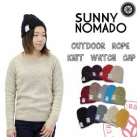 SUNNY NOMADO サニーノマド アウトドアロープ ニットワッチキャップ sunnynomado-nd-019-022 ニット帽