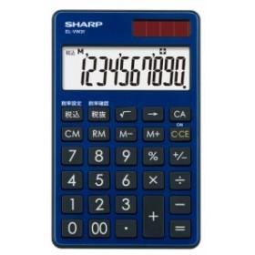 シャープ EL-VW31-AX(ディープブルー) 卓上電卓 10桁 手帳タイプ