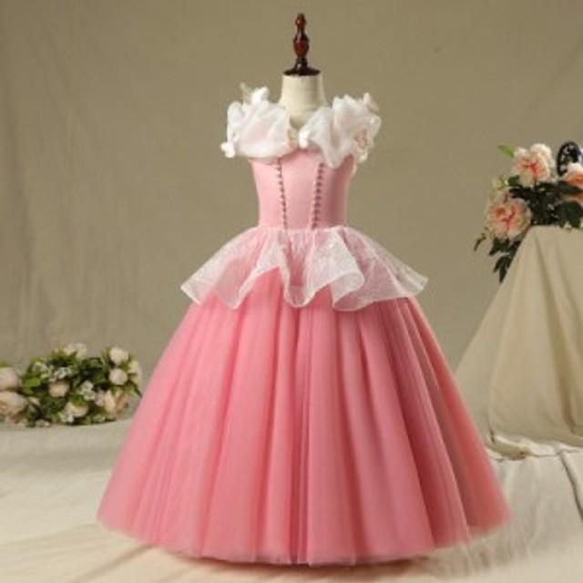 16372ff832826 キッズ 女の子 ガールズ プリンセス ドレス ハロウィン プリンセスドレス 衣装 アリエル 風