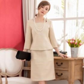 夏新作 夏服  セットアップ 9分袖 カットソー+スカート スクエアネック ひざ丈 ツィード素材 お洒落 きれいめ