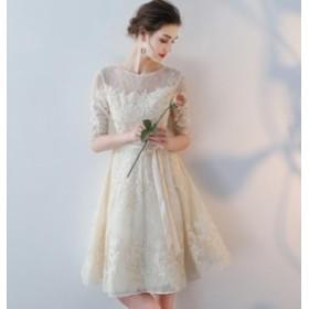 夏 夏新作 シースルーレースひざ丈ドレス(シャンパン)春夏 お呼ばれ 結婚式 二次会 パーティー