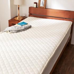 布団 敷き布団 寝心地を選べる敷き布団