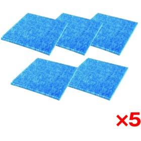 【5個セット】DAIKIN KAC017A4 [空気清浄機用プリーツフィルター(5枚入り)] その他季節・空調消耗品