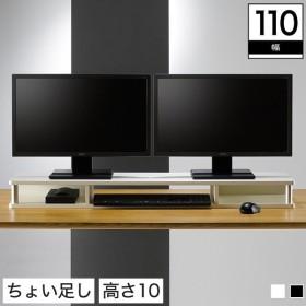 テレビラック テレビ台ラック ちょい足しラック 幅110 高さ10 49V TVラック モニターラック