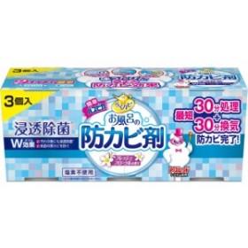 アース製薬 らくハピ お風呂の防カビ剤フレッシュフローラル3個
