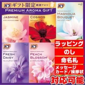 花王 バブプレミアムアロマギフト (K・BPA-30)