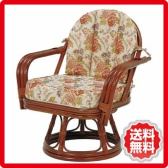 RATTAN CHAIR 回転座椅子 RZ-933 hag-3678299s1 北欧/インテリア/セール/モダン/送料無料/激安/ 座椅子/リクライニング/座椅子カバー/