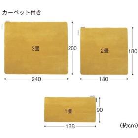 ホットカーペット カーペット ラグ マット 3畳 235×195 おしゃれ 北欧 暖かい 安い ふわふわ 電磁波カット カーペット付
