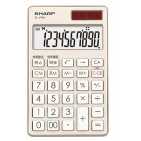 シャープ EL-VW31-NX(シャンパンゴールド) 卓上電卓 10桁 手帳タイプ