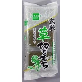 健康フーズ 玄米 草切りもち 400g(9個)