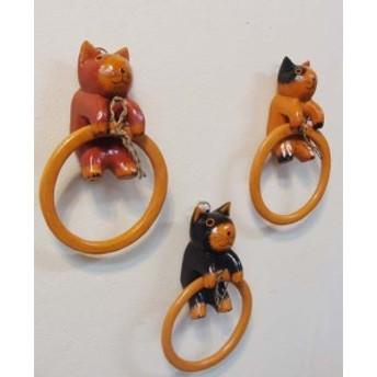 アジアン雑貨 【ネコのタオルハンガー【各3色】】 タオルハンガー 壁飾り オブジェ 木製 ねこ ネコ 猫