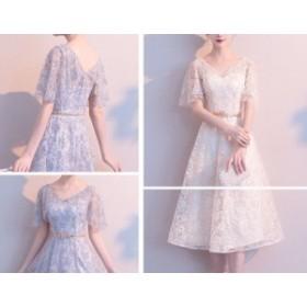 パーティー 花柄 レース 半袖 ドレス 結婚式 二次会 フィッシュテール フォトウェディング 清楚系 大人女子 二次会 シンプルデザイン