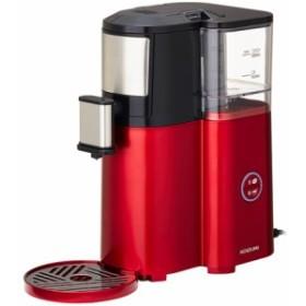 コイズミ KKM-1001/R(レッド) 全自動コーヒーメーカー