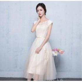 レースイブニングドレス(シャンパン) ミモレ丈ドレス ウェディングドレス 結婚式 白ワンピース