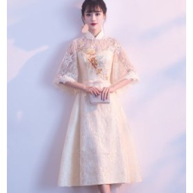 パーティドレス 結婚式ドレス 二次会 お呼ばれ 20代 30代 40代 ワンピース  エレガント 胸刺繍 フレアスリーブ 結婚式
