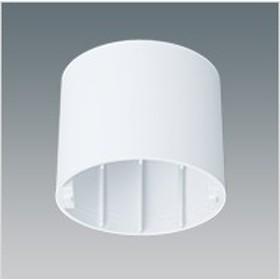 WTK2092 露出取付カバー(Φ120mm)[天井取付]熱線センサ付自動スイッチ用