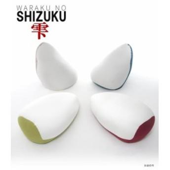 SHIZUKU 雫 ビーズクッション A546 sg-10169 北欧/インテリア/セール/モダン/送料無料/激安/ 座椅子/リクライニング/座椅子カバー/座椅