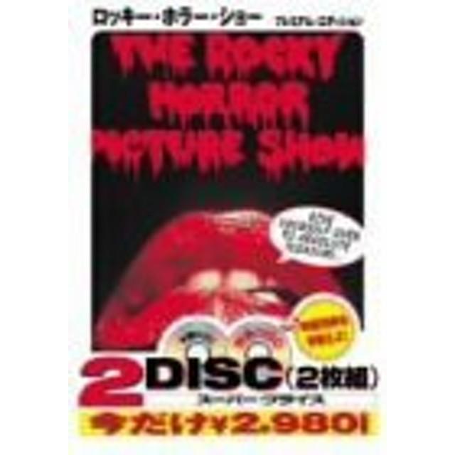 (DVD)ロッキー・ホラー・ショー〈プレミアム・エディション〉