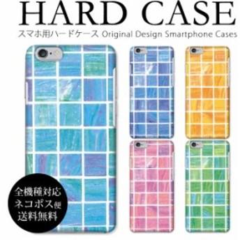 スマホケース ハードケース 全機種対応 hard AQUOS R2 Xperia Galaxy iPhoneXs XR Max SO-01J SO-03K SO-03J KYV44 水彩 格子