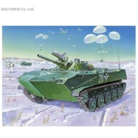ズベズダ 1/35 BMD-1 ソビエト空挺戦闘車 プラモデル ZV3559(ZS49952)