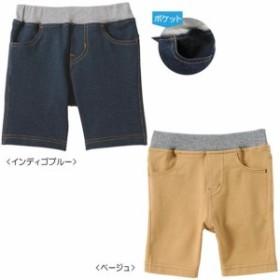 mikihouse everydaymikihouse(ミキハウス)デニム風6分丈ストレッチパンツ (80-110)
