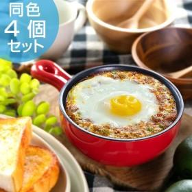 グラタン皿 丸型 23cm フッ素加工 皿 プレート 耐熱皿 陶磁器 食器 同色4個セット ( オーブン 電子レンジ 対応 洋食器 耐熱 丸皿 )