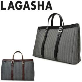 ラガシャ LAGASHA RELAXING トートバッグ 7494 R&D アールアンドディー ビジネスバッグ ビジネストート 日本製 B4 ヘリンボーン メンズ レディース [PO10]