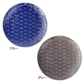 リアンミックス ディナープレート 0222232 南海通商 (D)(B)