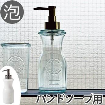 ディスペンサー uca レトラ 泡で出てくるポンプ ( 詰め替えボトル ディスペンサーボトル 詰め替え )