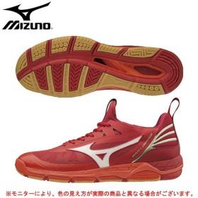 MIZUNO(ミズノ)WAVE LUMINOUS ウエーブルミナス (V1GA1820)バレーボール バレーシューズ ユニセックス
