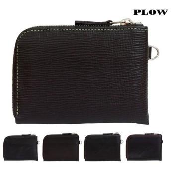 [大特価半額]PLOW ファスナー付きコインケース 5カラー p81-kzm  [M便 1/1]
