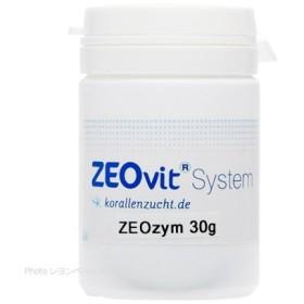 ZEOvit ZEOzym 30g 【在庫有り】(消費期限2020/06)