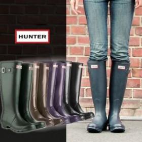 ハンター HUNTER Original Tall メンズ・レディース・ユニセックス ラバーブーツ(レインブーツ)【送料無料】