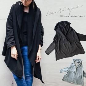 羽織り コート アウター 綿 オリジナル 裏毛フード付き羽織り・再再販。「G」##メール便不可