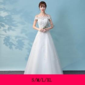 ボートネック レース 肩出し きれいめ 花嫁ドレス 花嫁の結婚式 花嫁ドレス 披露宴 ウエディングドレス 袖なし イブニングドレス