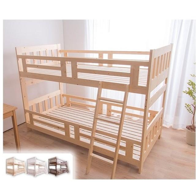 二段ベッド 2段ベッド天然木無垢材 ロータイプ 大人用 子供 すのこ ベッド 頑丈ベッド パイン天然木 収納 木製 分割 シングル 代引不可