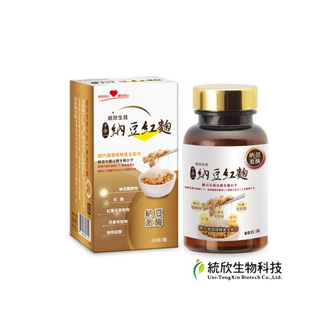 【統欣生技】納豆紅麴60粒-1入