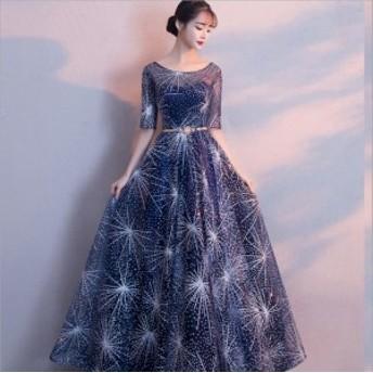 結婚式 披露宴 ステージ 司会 上品感五分袖 キラキラスパンコール ロングドレス